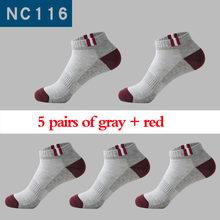 Модные сетчатые мужские носки, хлопковые носки высокого качества, невидимые носки до щиколотки, мужские летние дышащие тонкие лодочкой, нос...(Китай)