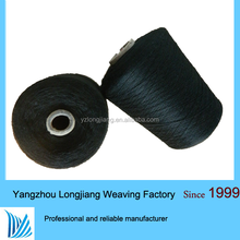 china sellling polyester cotton yarn 65/35 for knitting