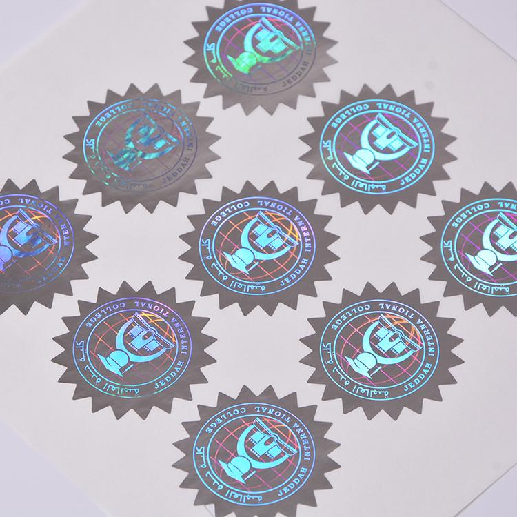 Print Custom Design Hologram Logo Design And Authenticity