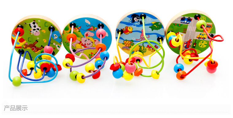 Child Animal Disc Small Round Mini Beaded Toy Wooden Bead Educational Toys