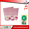 A5 size special paper musical e cards/music download cards