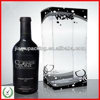 fashionable printed cheap high quality clear plastic wine box
