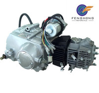Chinese best selling most popular cheap motorcycle engines 125cc for sale