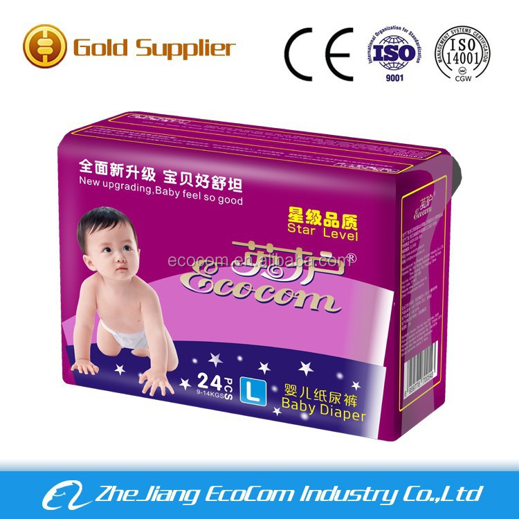 New design cotton disposable sleepy baby diaper