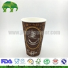 Double Wall Style and Beverage,coffee/tea/water Use disposable coffee paper cup with PS lid