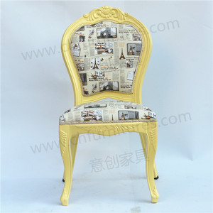 New design aluminum event chair export to doha YC-D14