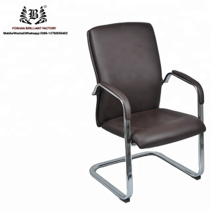 supreme chair italian design plastic chair outdoor folding rocking chair BF-8309A-3