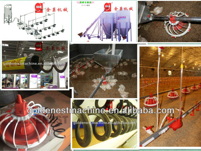 feed delivery auger system