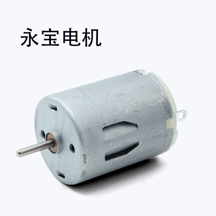 12v 5a Dc Motor Wholesale, Motor Suppliers - Alibaba