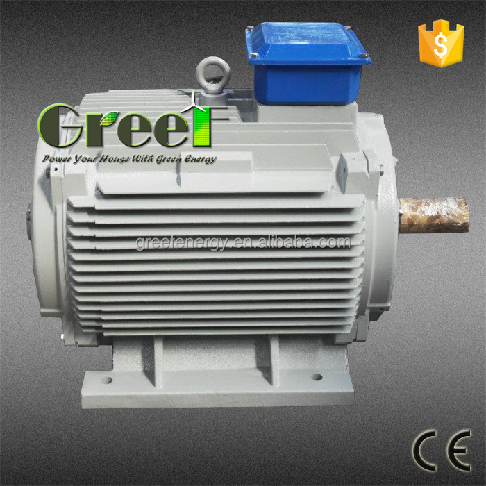 HOT! 3 PHASE Low speed generator, 2KW 20KW 200KW permanent magnet generator for sale, wind turbine generator