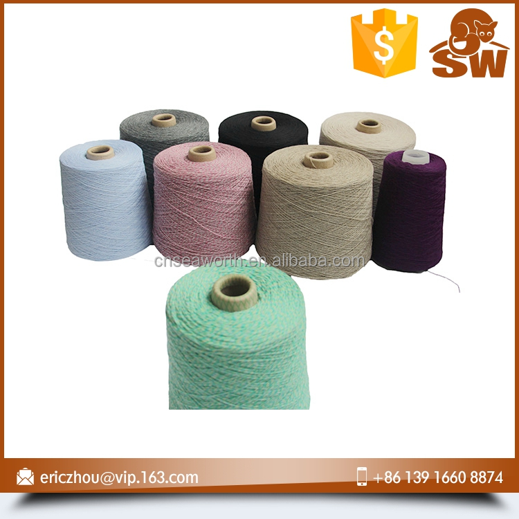 Top quality muti-color cashmere yarn for spinning