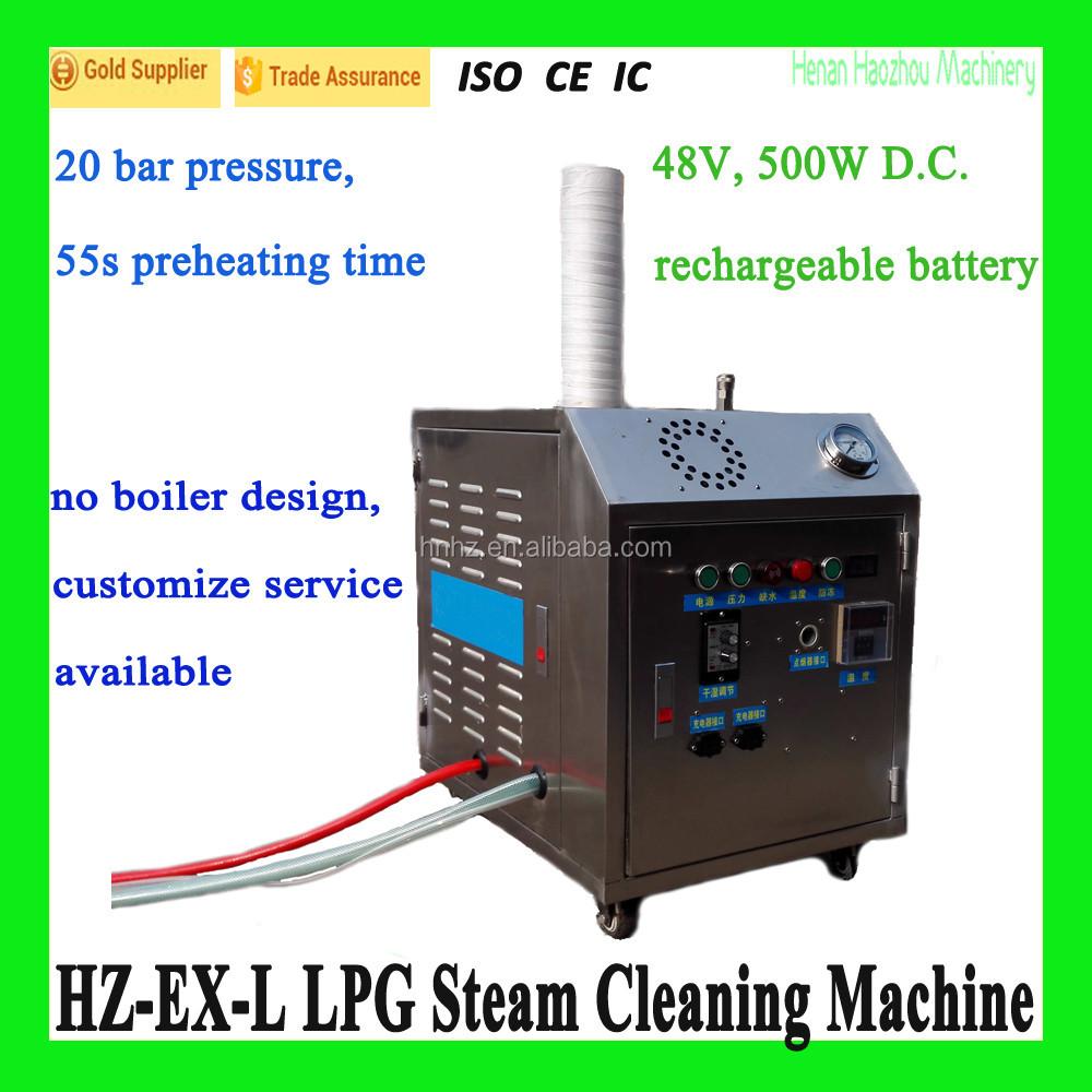 Hz-ex-l Lpg 30kg Auto Detailing Steam Machine/micro Machines Car ...