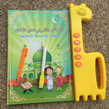 The popular ebook reader language learning machine educational toys talking pen
