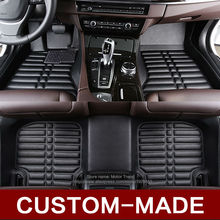 Custom fit car floor mats for Ford F-150 Edge Escape Kuga Fusion Mondeo Ecosport Explorer Focus car styling carpet liner RY30