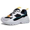 New Model Sport Shoes Casual Athletic Shoes Casual Sneakers For Men