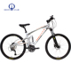 24 26 27.5 29 inch Mountain bike MTB Carbon fiber Aluminum alloy Hi-ten steel frame Mountain bikes