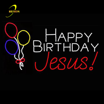Happy Birthday Jesus Christmas Decorative Light Motif Buy Jesus