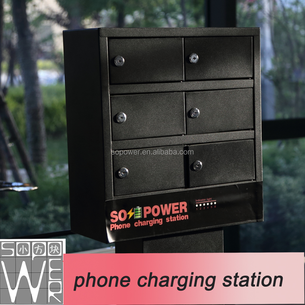 6 docks 2014 new design <strong>portable</strong> solar charging station