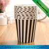 Single wall coated PE 6oz 7oz 8oz paper cup tea water drinks cups