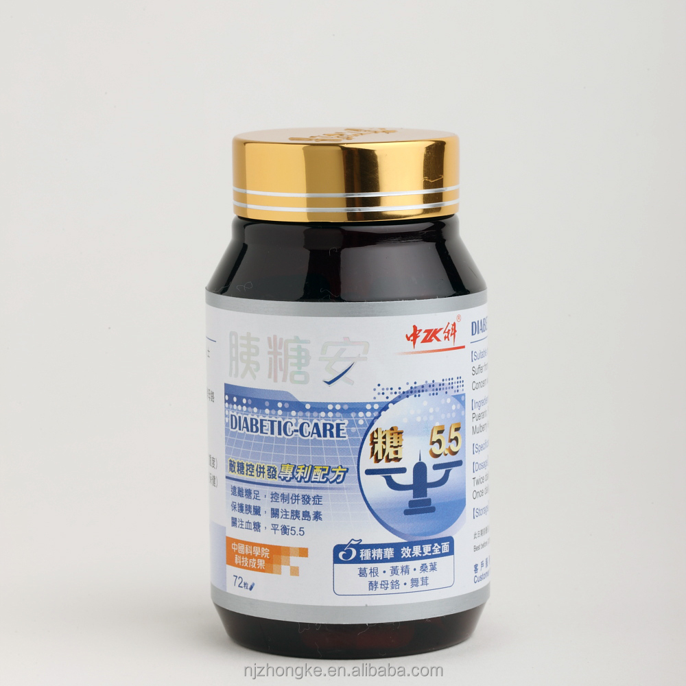 10# Cartilage Care Supplement Private Label Wholesale Price chondroitin sulphate sodium
