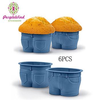 Lustige Jeans Geformt Silikon Kuchenform Buy Silikon Kuchenform