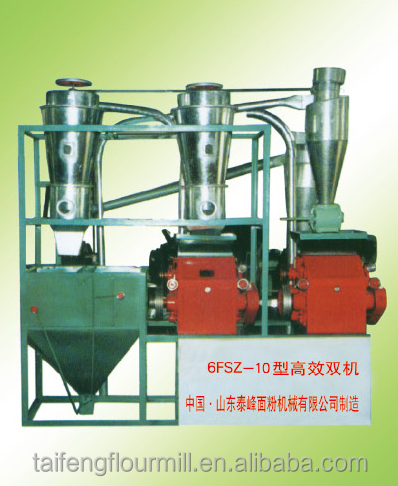 Hot selling small electric grain grinding machine
