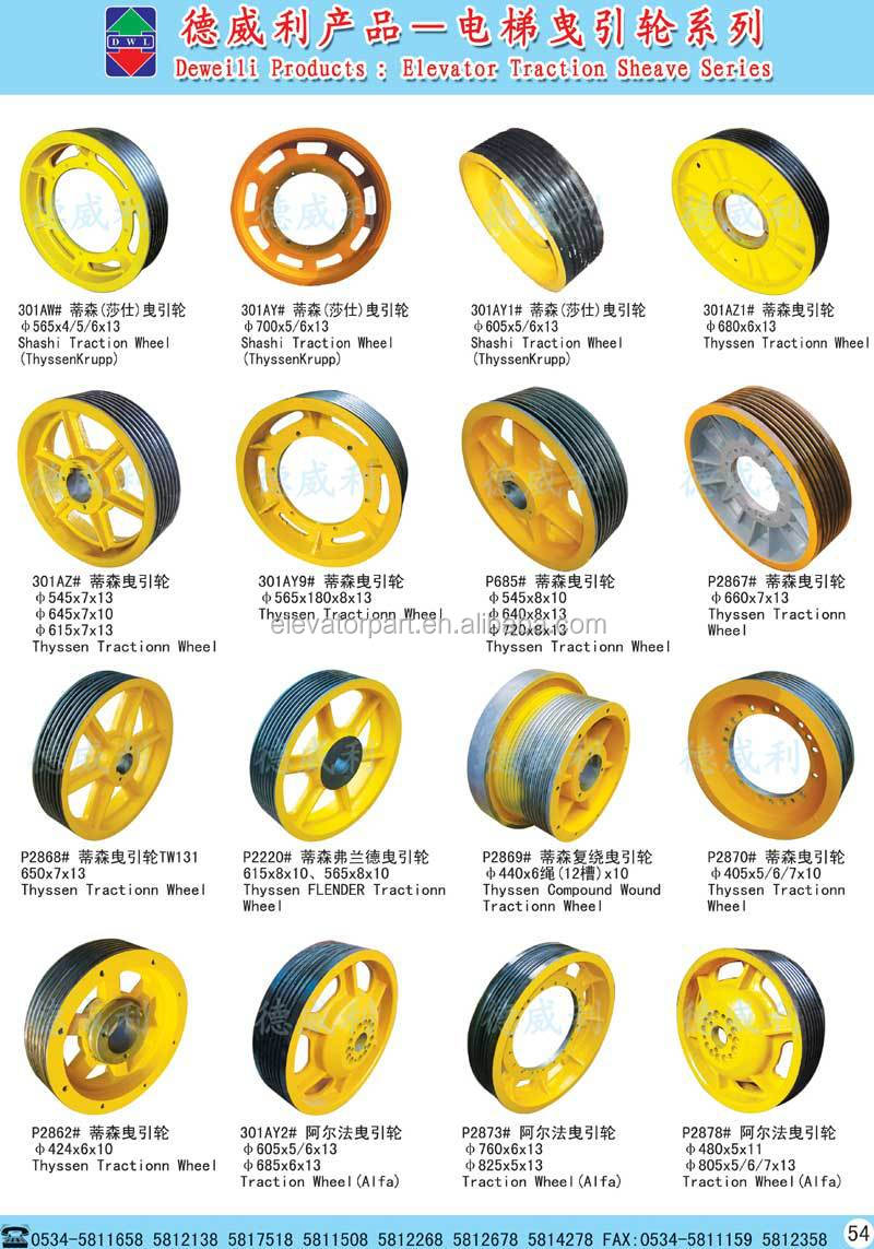 Ductile Iron Elevator Traction Sheave/cheap Wire Rope Sheave Made In ...