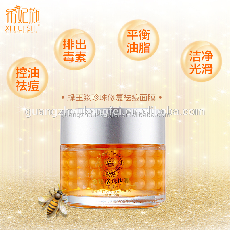 Hot Sale Royal Jelly Pearl Sleep Mask-xifeishi - Buy White Pearl Whitening  Cream,Golden Pearl Beauty Cream,Whitening Pearl Cream Product on Alibaba.com