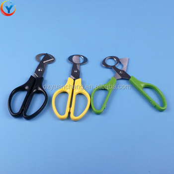 Small quail egg peeler tool stainless steel kitchenware quail egg scissors