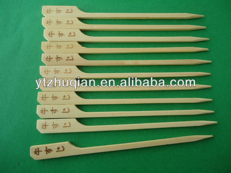 Where to Buy Skewers Yantai Bamboo Skewer 10cm to 30cm