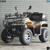 2018 new design high quality quad bike atv 250cc