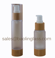 30ml airless pump lotion bottle with bamboo cap