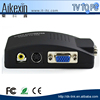 High Quality TV AV RCA Composite S-Video to VGA PC Monitor Converter Adapter Box