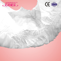 2015 hot products OEM disposable baby print adult diapers