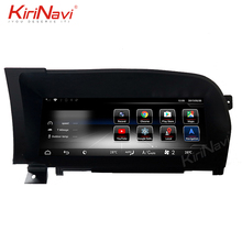 "KiriNavi Auto Radio Player per <span class=keywords><strong>Mercedes</strong></span> Benz Classe S W221 W216 Wide Screen 10.25 ""<span class=keywords><strong>Android</strong></span> 4G WIFI Stereo 2005-2013"