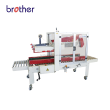 FX-AT5050 Custom Automatic folding carton sealing machine,automatic box packing machine