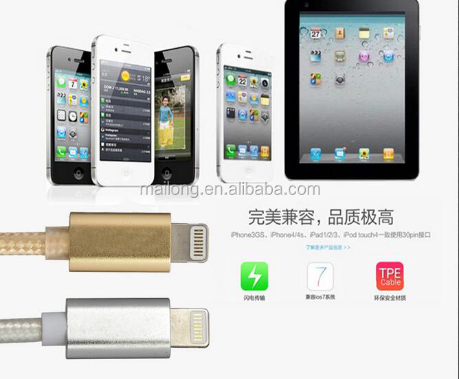 Usb data line nylon woven apple iPhone6 8 pin quick charge line 3 metres PN5498