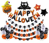 Umiss Happy halloween banner, paper garland, bat pumpkin foil balloons set for party decoration supplies