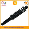 high quality bicycle shock absorber