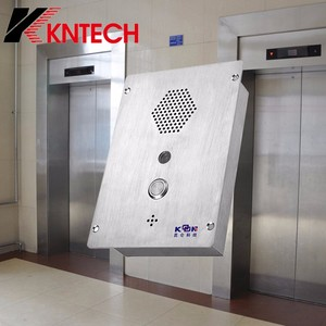 2015 China KNZD-37 0.25 Watt Audio Power Amplifier intercom push button for intercom door