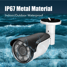 Factory direct lowest price ahd 1080p outdoor waterproof sony cctv camera specifications IP camera