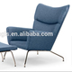home use living furniture lounge chair Wing chair HC081