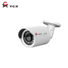 Professional Onvif HD CCTV 5mp IP camera IR Fixed lens ip camera supplier with 2 years warranty