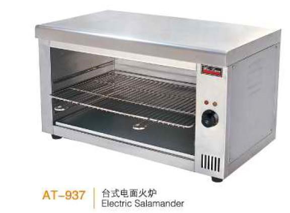 Kitchen Salamander, Kitchen Salamander Suppliers And Manufacturers At  Alibaba.com