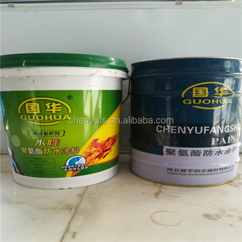 Chemicals Concrete Waterproof Coating For Swimming Pool Waterproofing