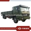 China Best Quality 2017 Hot Seller Tanker Lorry with Good Reputation