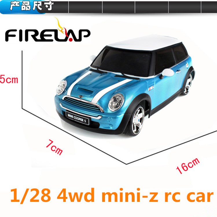 Firelap 1:28 Drifting Car And Drifting Tires From China Toys ...
