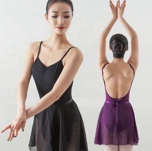 3be6028f9e05 I Dance Ballet