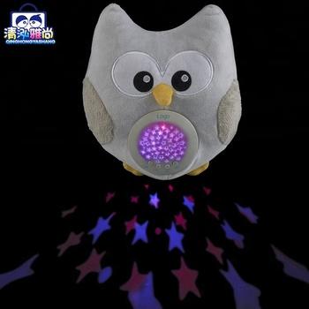 Wholesale Stuffed Animal Owl Toy Baby Sound Machine Night Light