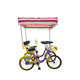 Two person pedal car tandem surrey bike hot selling/single speed with carbon frame bicycle/a couple love bike